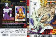 DragonBallThemovies single Volumen 05