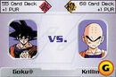 Goku VS Krillin Collectible Card Game GBA