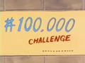 100,000ZChallenge