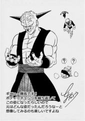 Cuerpo original de Ginyu