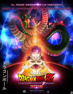 Dragon Ball Z La Resurreccion De Freezer 2015 Poster
