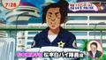 OfficerMatsumoto1
