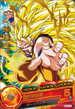 Super Saiyan 3 Goku Heroes 12