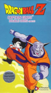 DBZ19 Captain Ginyu - Double Cross Uncut VHS