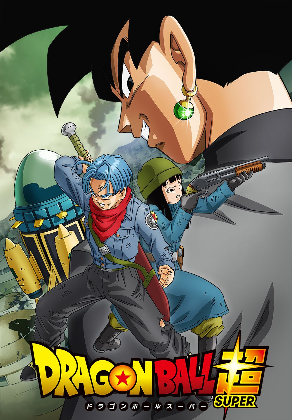 Future Trunks Arc key-art