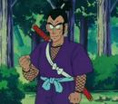 Ninja Púrpura