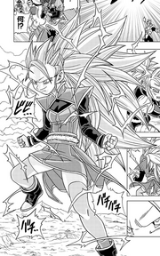 Note (Super Saiyan 3) (Victory Mission)