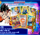 Dragon Ball Heroes: Ultimate Mission