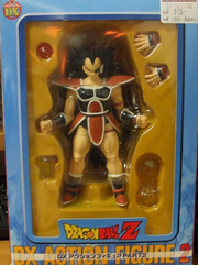 Banpresto-DX-ActionFigurePart2-Raditz