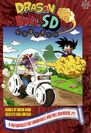Dragon-ball-sd-cover-scan