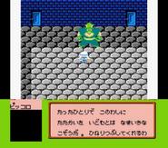 Famicom Jump Hero Retsuden - Jugador contra Piccolo Daimao