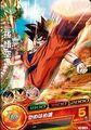 Goku Heroes 12