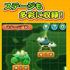 Una schermata col percorso del gioco.