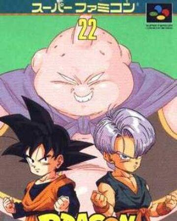 Dragon Ball Z Super Butōden 3 Dragon Ball Wiki Fandom