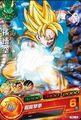Super Saiyan Goku Heroes 4