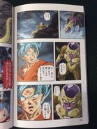Anime-Comics-Dragon-Ball-Z-Resurrection-F-15-241x321