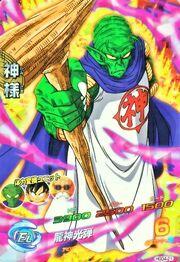 Dio della Terra - Heroes