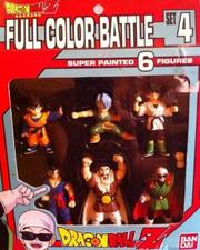 FullColorSET4