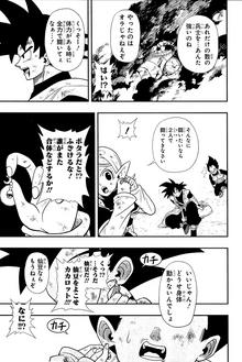 Vegeta Xeno y Goku Xeno reciben los Pothala
