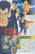 Pagina 15 Dragon Ball GT Perfect Files