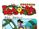 Dragon Ball chapitre 002