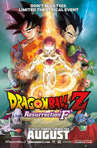 Dragon-Ball-Z-Resurrection-F-2015