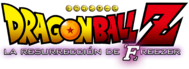 Dragon Ball Z La Resurreccion De Freezer Logo LA