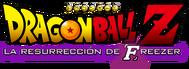 Dragon Ball Z La Resurreccion De Freezer Logo LA