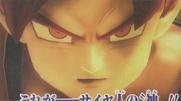 Goku SSD en ZBR