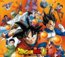 Lista de canciones de Dragon Ball Super