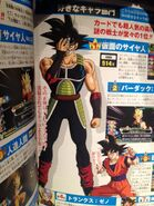 Bardock Xeno Artwork