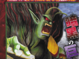 Capítulo 8 (Super Dragon Ball Heroes: ¡Misión al Reino Demoníaco Oscuro!)