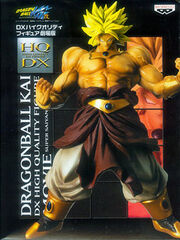 HQDX July 2010 MovieSeries Broly