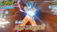 KameHameHa Dios - Dragon Ball Heroes