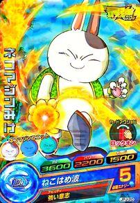 Neko Majin Mike Dragon Ball Heroes