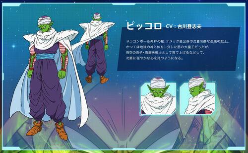 Piccolo (DBS Movie)