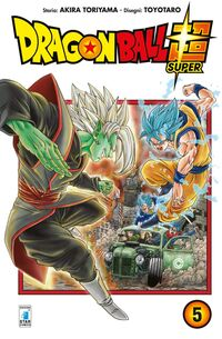 Cover DBS Volume 5 - ITA