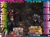 Chapter 11 (Dark Demon Realm Mission)