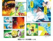 Dragon Ball Super Film Animation Comic Pictures-3
