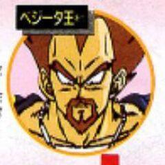 Dragon Ball Z Film 7 Anime Comics