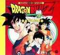 Dragon Ball Z – Bukkun