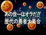Episodio 196 (Dragon Ball Z)