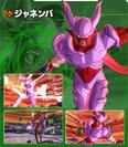 Janemba XV2 Character Scan