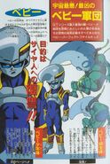 Pagina 19 Dragon Ball GT Perfect Files
