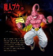 Super Buu BT3