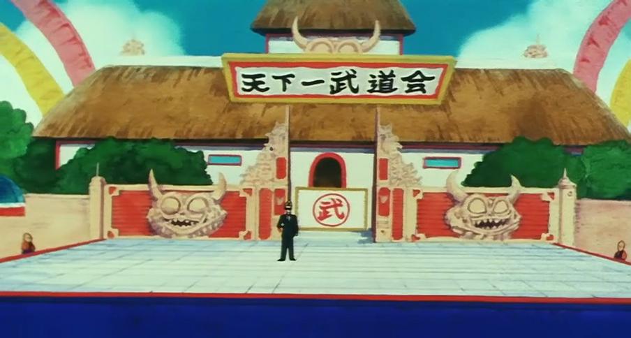 World Martial Arts Tournament | Dragon Ball Wiki | FANDOM powered by