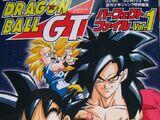 Dragon Ball GT Perfect Files