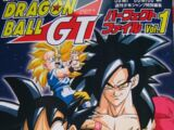 Dragon Ball GT Perfect Files