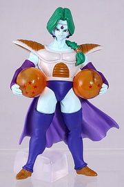 Bandai 2005 HG Part 8 Zarbon