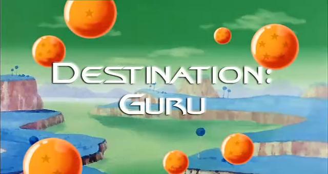 File:DestinationGuru.png